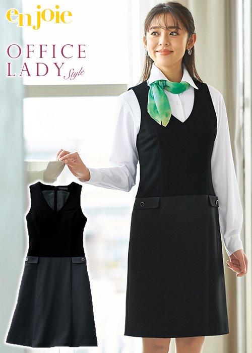 シワになりにくい上質素材で女性らしい立体感があるジャンパースカート|ジョア 61450