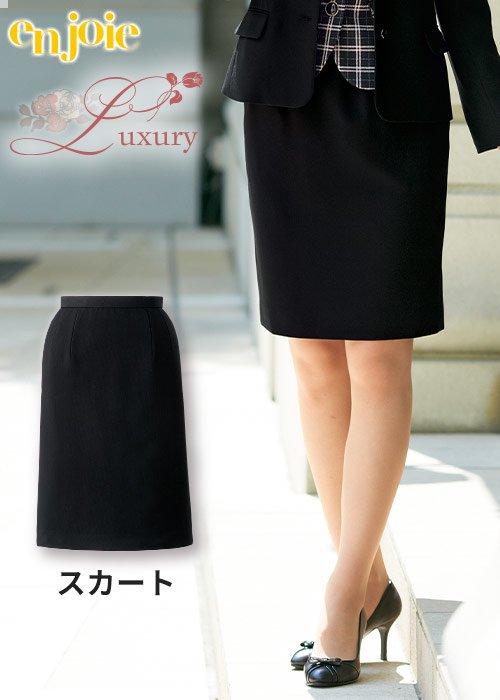 ベーシックでコーディネートしやすいタイトスカート|ジョア 51620