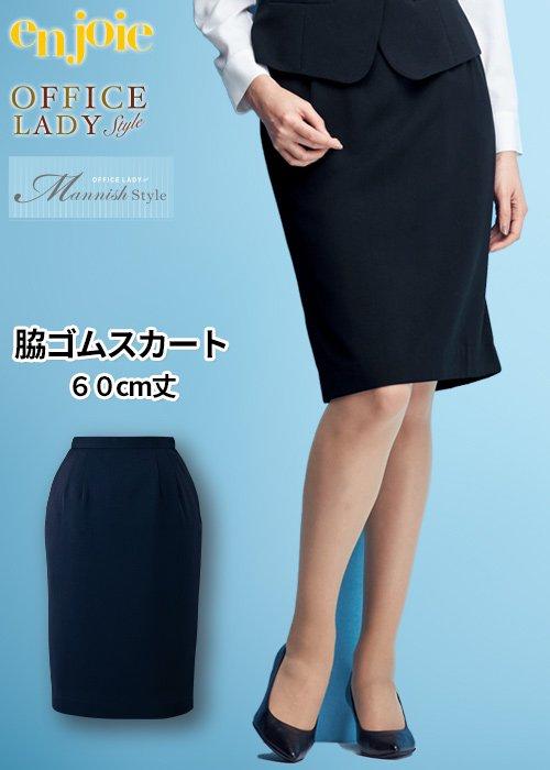 ≪プチプラ≫定番人気 着脱しやすいウエストらくらく脇ゴムタイトスカート|ジョア 51076