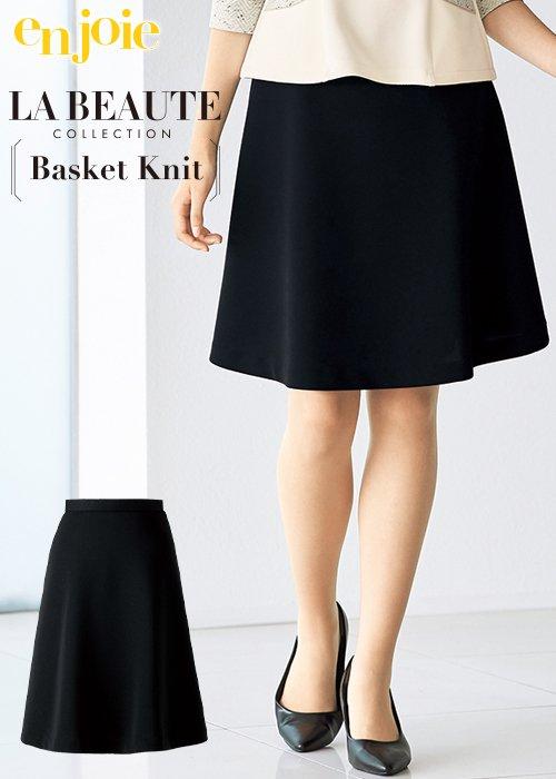 高機能ニット素材フレアースカート