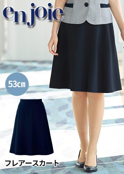 軽やかでシルエットの美しいフレアースカート|ジョア 56154