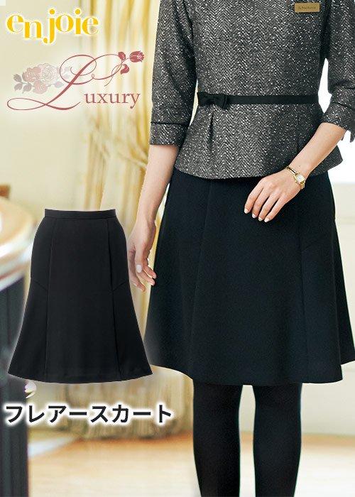 商品型番:51623|凛とした上品で清廉なおもてなしフレアースカート|ジョア 51623