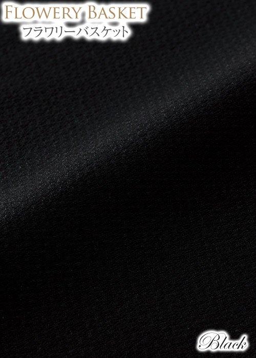 51623/2:ブラックの生地「フラワリーバスケット」