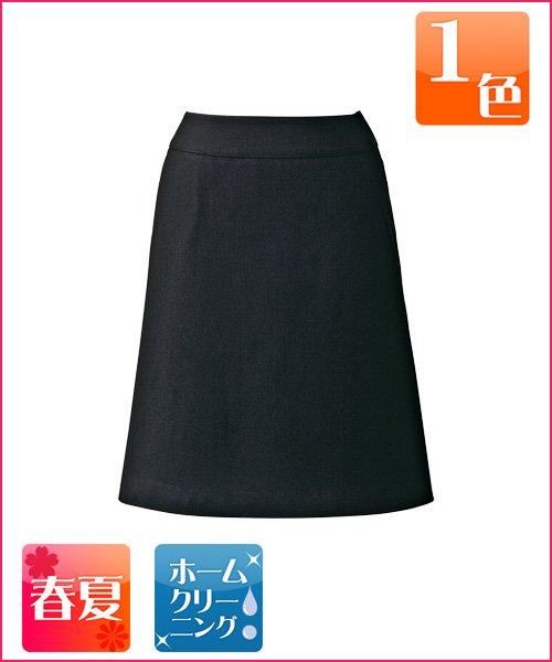 商品型番:56153|しなやかでエレガントな優しい印象のセミフレアースカート