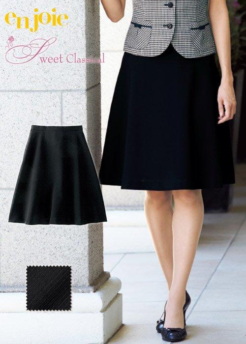 キュートな愛されスタイルを一層引き立てるフレアースカート|ジョア 56304