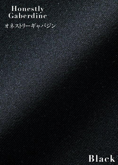 51550/2:ブラックの生地「オネストリーギャバジン」