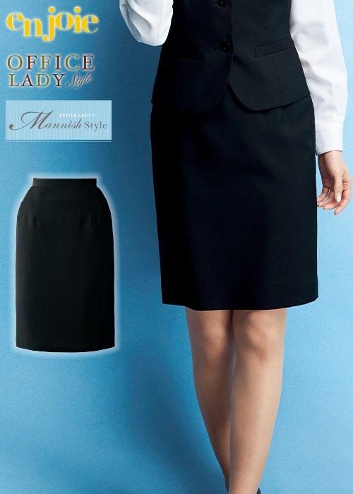 【プチプライス】幅広い年代に親しまれる定番のスカート|ジョア 51550