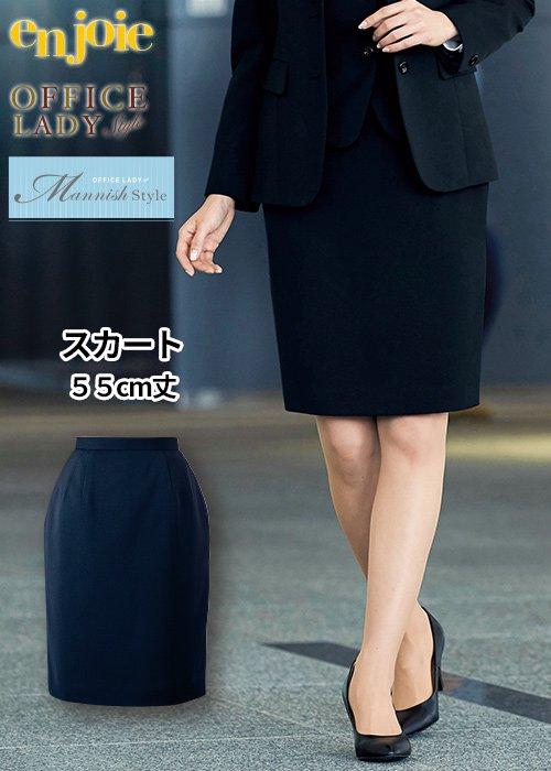 ≪プチプラ≫定番人気 エコ素材で着心地の良いネイビーカラーのタイトスカート|ジョア 51070