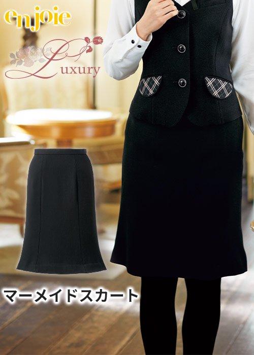 商品型番:51622|可愛らしいラインのマーメイドスカート|ジョア 51622