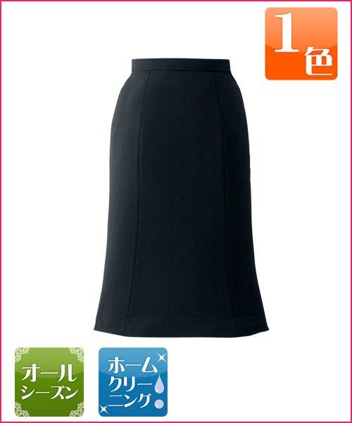 商品型番:51415|静やかな風合いなのに動きやすいマーメイドスカート