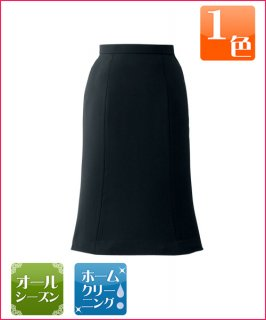 静やかな風合いなのに動きやすいマーメイドスカート