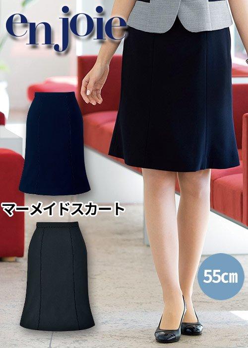 商品型番:56152|シルエットの美しさと動きやすさが人気の可愛いマーメイドスカート|ジョア 56152