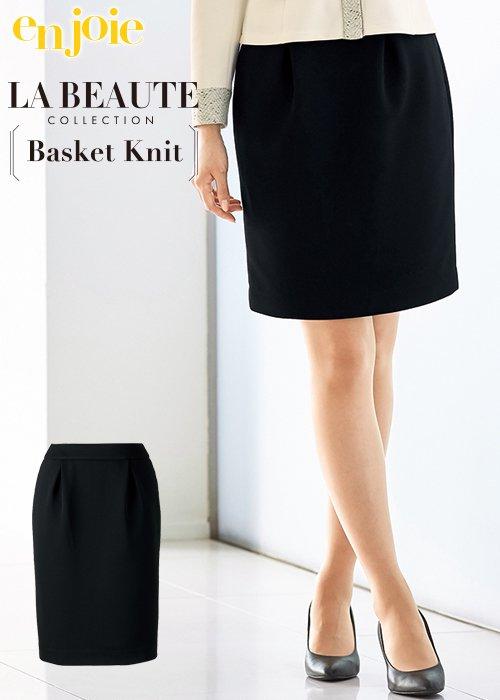 高機能ニット素材コクーンスカート