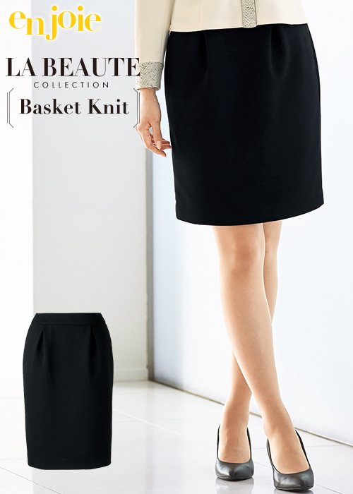 シルエットがフェミニンで高機能ニット素材のコクーンスカート|ジョア 51690