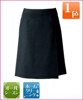 スカートに見える前後ラップタイプのキュロット(50cm丈)