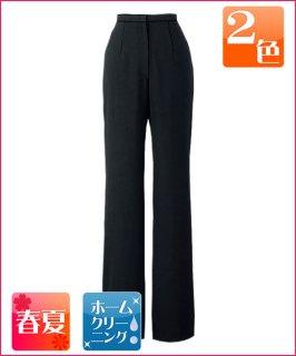 すっきり細身のシルエットのサラサラ美脚パンツ