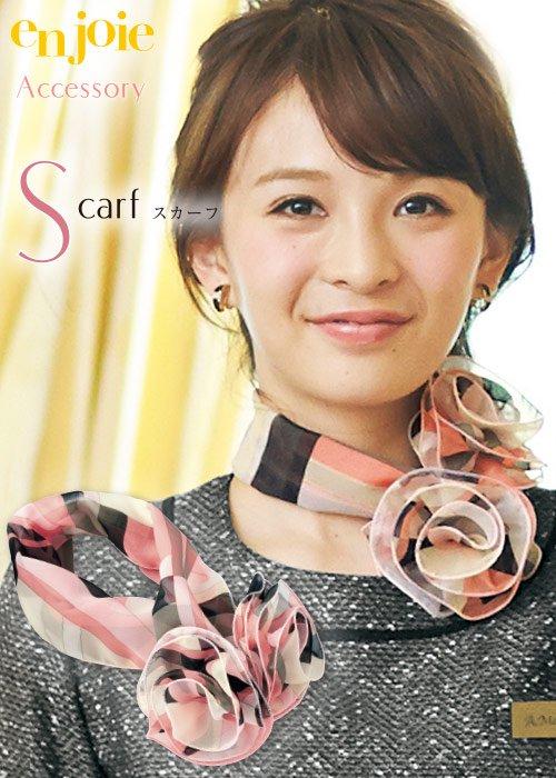 フェミニンからマニッシュまで好相性のスカーフ