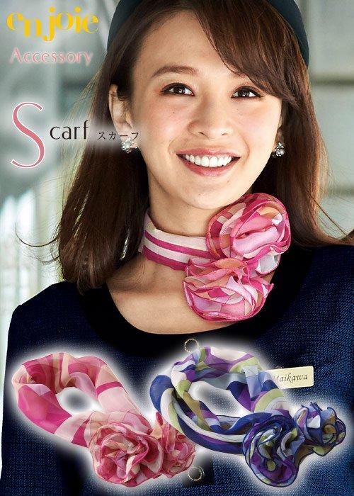 おもてなしスタイルに華を添える簡単装着スカーフ|ジョア OP100