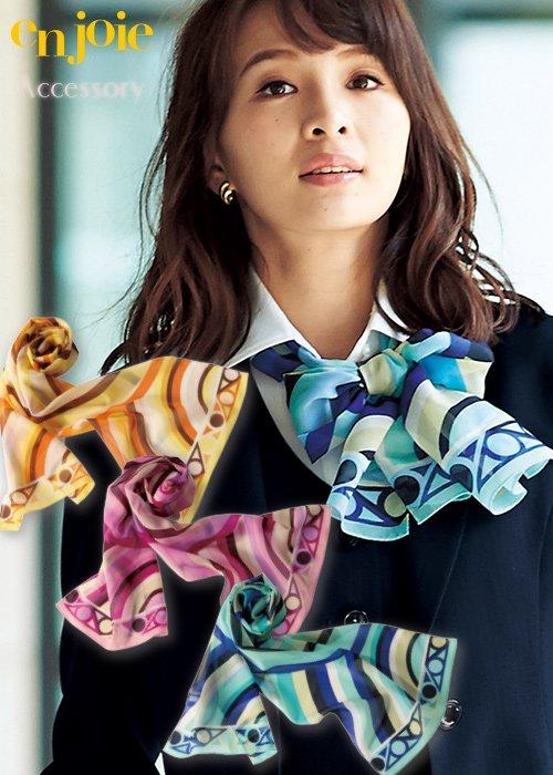 バリエーション豊かで品格のある華やかなロングスカーフ|ジョア OP98