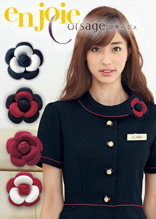 商品型番:OP124|丸い花びらで可憐に彩りを添えるコサージュ|ジョア OP124