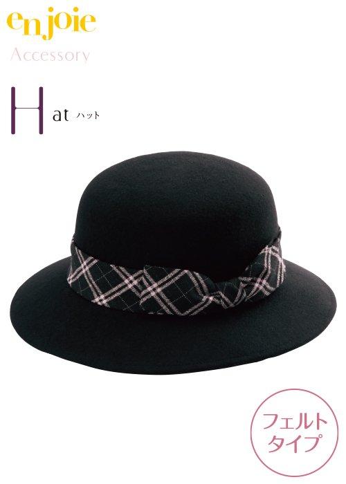 商品型番:OP116|ピンクのチェックが大人かわいいフェルトタイプの帽子|ジョア OP116