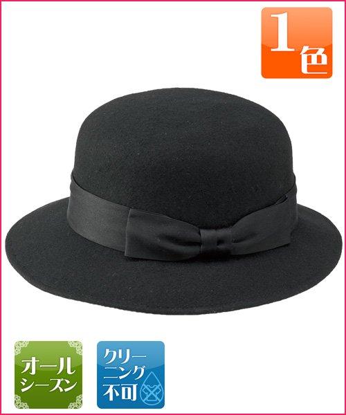 商品型番:OP109|さっとかぶるだけで上品な印象にしてくれる帽子
