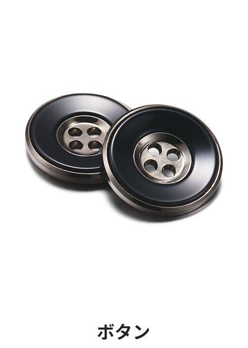 商品型番:EAV531|オプション画像:16枚目