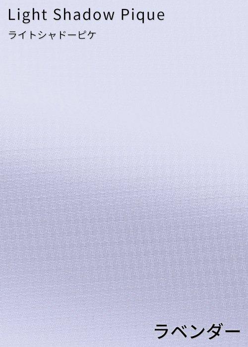 商品型番:EWB658|オプション画像:3枚目