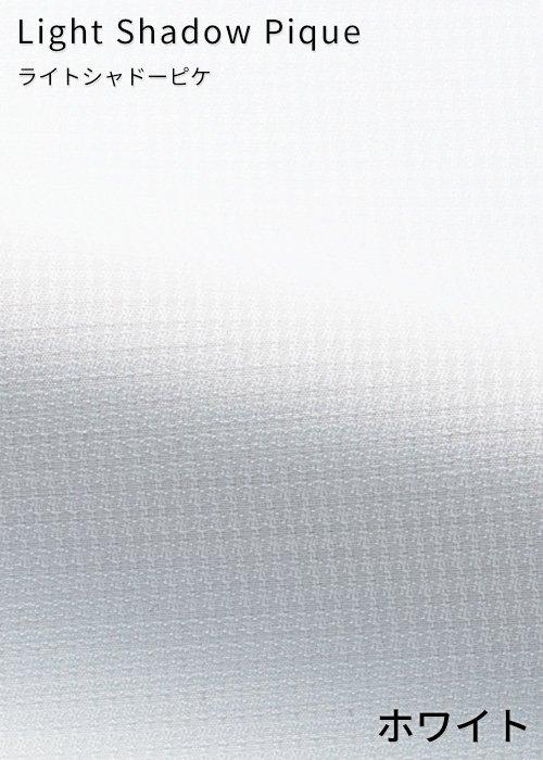 商品型番:EWB658|オプション画像:4枚目