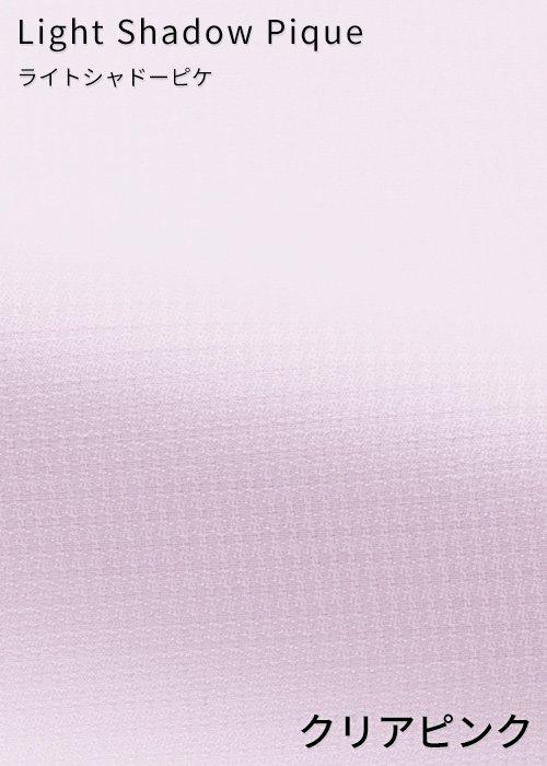 商品型番:EWB658|オプション画像:5枚目