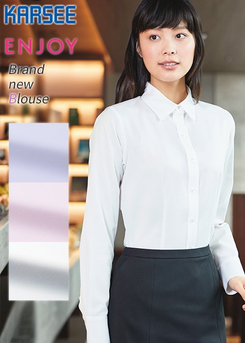 女性らしく着こなせるシワになりにくい長袖シャツブラウス|カーシーカシマ EWB658