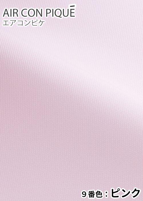商品型番:EWB434|オプション画像:10枚目