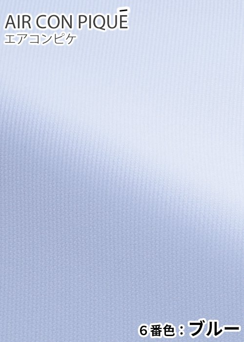 商品型番:EWB434|オプション画像:8枚目