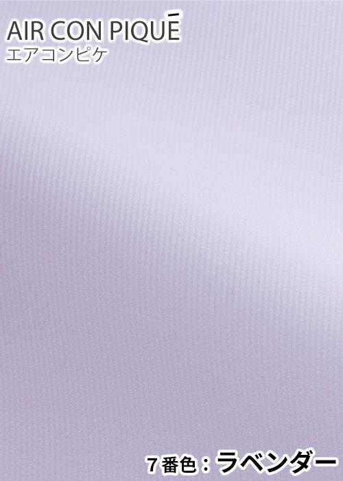 商品型番:EWB434|オプション画像:9枚目