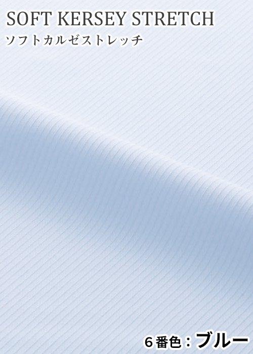 商品型番:EWB385 オプション画像:6枚目
