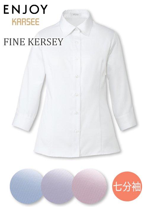 商品型番:ESB593|どんなシーンでもOK!シンプルでクールな定番七分袖シャツブラウス