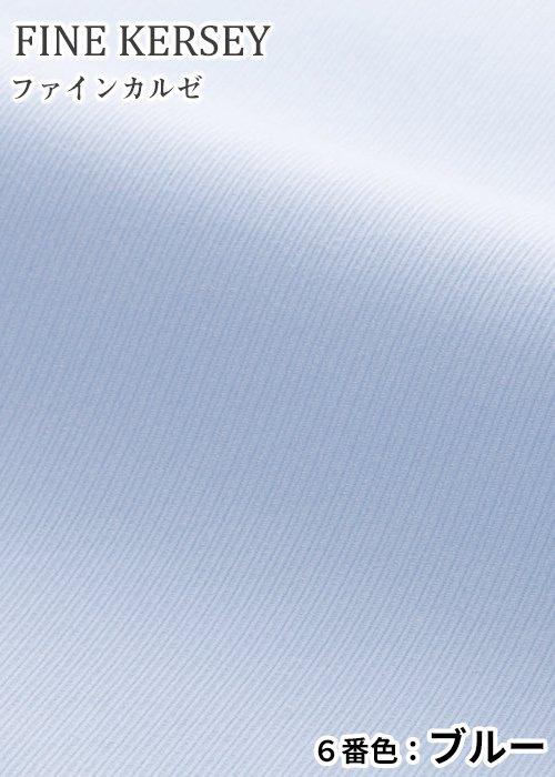 商品型番:ESB593|オプション画像:5枚目