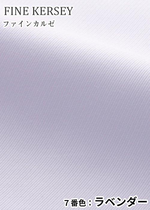 商品型番:ESB593|オプション画像:6枚目
