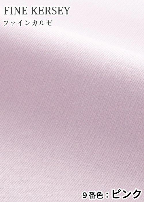 商品型番:ESB593|オプション画像:7枚目