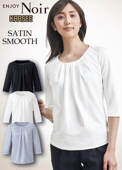 商品型番:EWT535|胸もとのタックが、贅沢な印象をアップする七分袖プルオーバー
