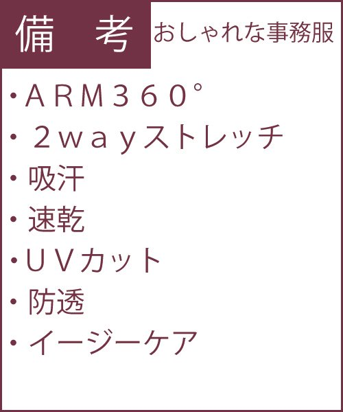 商品型番:EWT535|オプション画像:7枚目