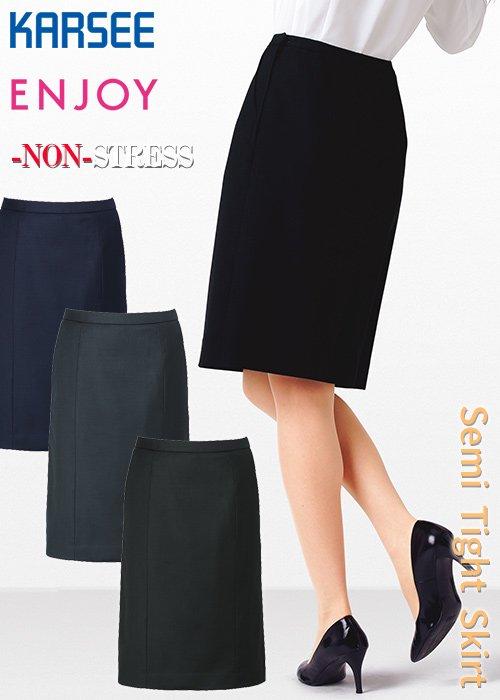 ≪ノンストレスシリーズ≫ウール混率50% 脚さばき軽快。歩きやすくて美しいセミタイトスカート|カーシーカシマ EAS652