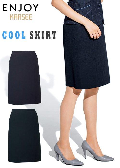 【クールビズ】脚さばき快適!歩きやすくて美しい、ノンストレスセミタイトスカート