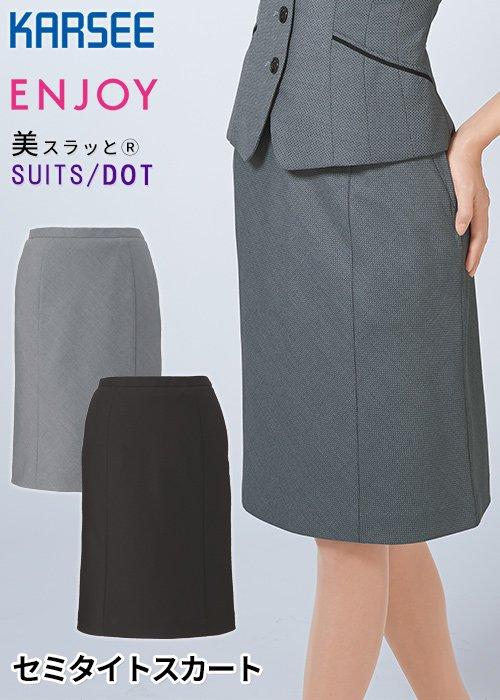 1サイズスマート効果&ドット柄セミタイトスカート