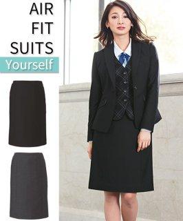 空気のようなフィット感!ウールをブレンドしたセミタイトスカート|カーシーカシマ|EAS588