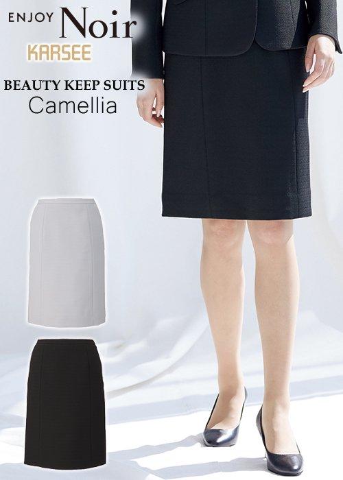 佇まいが美しく艶やかなセミタイトスカート