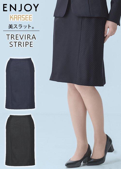 細く、かっこよく!を強調するセミタイトスカート