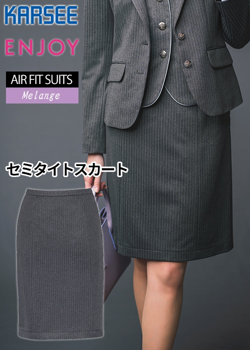 商品型番:EAS419|≪ストライプ≫自在にクロスコーディネート!ストレッチニットセミタイトスカート|カーシーカシマ EAS419
