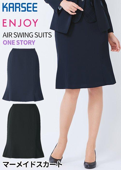 商品型番:EAS639|【定番】見た目ではわからないウエストゴム仕様のマーメイドラインスカート≪無地≫|カーシーカシマ EAS639