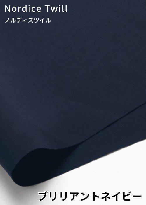 商品型番:EAS639|オプション画像:6枚目